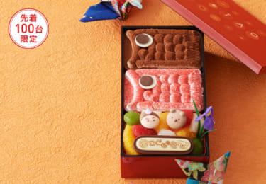【数量限定】ルタオから可愛い鯉のぼりスイーツ「こどもの日スイーツボックス」が登場♡