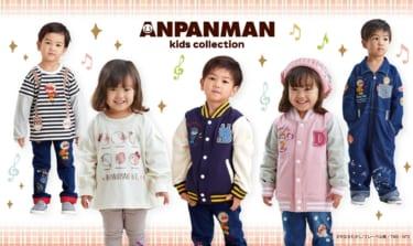 アンパンマンの子ども服ブランドが「大丸梅田店」に新店オープン